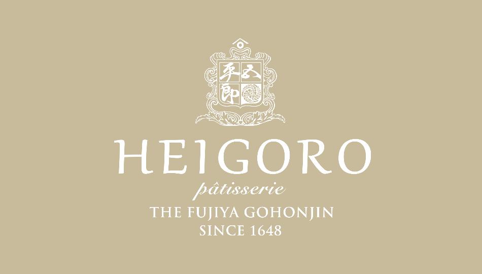 heigoro_logo.png