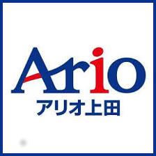 『アリオ上田』催事出展のご案内(11月6日〜8日)